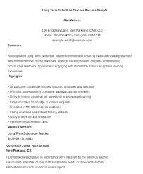 Cover Letter For Substitute Teacher Substitute Teaching Cover Letter