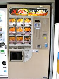 French Vending Machine Magnificent My Own Sweet Thyme French Fry Vending Japan