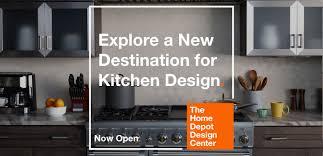 the home depot design center