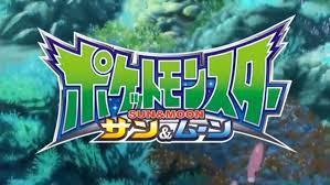 Pokemon Sun and Moon - Episode 144 - Sub vs Dub