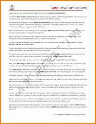 mba essay example new hope stream wood mba essay example ty1xlmnexu jpg