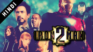 iron man 2 full in hindi marvel cinematic universe in hindi phase one 3