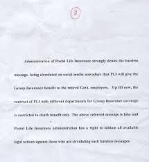 Postal Rate Chart Pdf Pakistan Post Postal Life Insurance