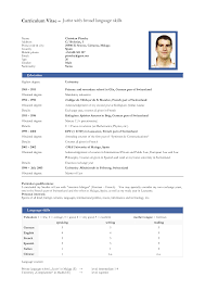 Tour Guides Resume Sample - http://www.resumecareer.info/tour