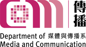 Communication Media Department Of Media And Communication City University Of Hong Kong