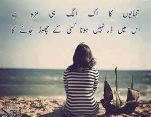 breakup shayari for boyfriend in urdu