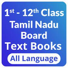 Image result for tamilnadu textbooks