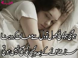 very sad shayari of life urdu