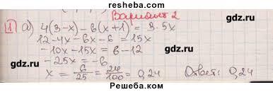 ГДЗ по алгебре для класса Феоктисов Н Е контрольные работы   итоговая контрольная работа вариант 2 1 ГДЗ Решебник по алгебре 7 класс дидактические материалы Феоктисов Н Е