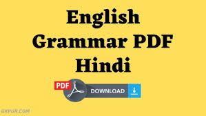 english grammar pdf hindi free