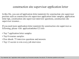 Supervisor Cover Letter With No Experience Construction Site Supervisor Application Letter