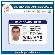 Printable Identification Card China Printable Pvc Photo Id Cards China Photo Id Card Photo Card