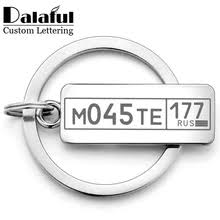 Buy logo <b>keychain</b> and get free shipping on AliExpress.com