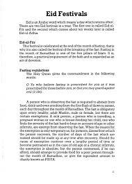 eid essay in english for kids eid ul fitr simple english the encyclopedia