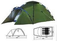 <b>Палатка</b> в Минске. Сравнить цены, купить потребительские ...
