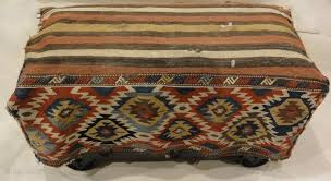 antique mafrash woven ca 1890 size 17h x 19d x 28l