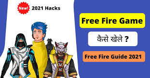 For premium game downloading search technicalmasterminds. Free Fire Game क स ख ल 2021 New Tricks And Tips In Hindi Techyatri