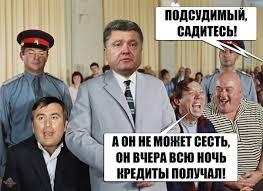 Порошенко и генсек ОБСЕ скоординировали подходы по размещению миротворцев ООН на всей территории оккупированного Донбасса - Цензор.НЕТ 4687