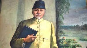 Image result for अब्दुल कलाम आजाद की जीवनी