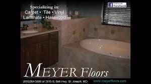 meyer floors of st joseph mo elegant living