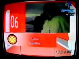 Viva Chart Show 2005 12 31 Top 40 Vhsrip