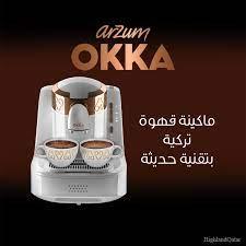 The box of arzum okka minio turkish coffee machine includes a turkish coffee machine, coffee pot, coffee measuring spoon and cable. Highland Qatar Arzum Okka Turkish Coffee Machine Brings Facebook