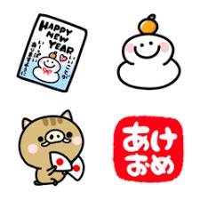 Japanese Happy New Year Emoji Line Emoji Line