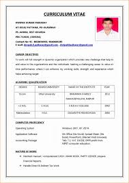 Stirring Resume Sample Pdf For Freshers Electrical Engineers