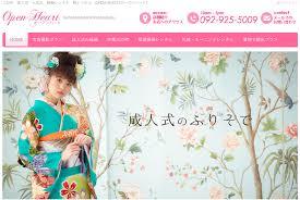 九州自由行穿上小振袖和服漫步柳川店員超可愛的open Heart和服租借