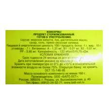 Салат капусты: каталог с фото и ценами 16.07.20 LEEMOON