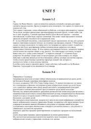 История контрольный тест по параграфам класс coafige  История контрольный тест по 14 19 параграфам 7 класс