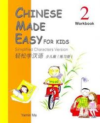 chinese made easy for kids simplified characters version chinese made easy for kids vol
