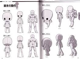 super deform pose collection vol 6 men pose drawing reference book anime books
