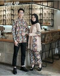 35 model baju kondangan simple hijab remaja 2019 beberapa model baju kondangan kekinian baju kondangan terbaru baju. Jual Baju Seragam Batik Remaja Batik Couple Kebaya Brokat Terbaru Zrv35 Pekalongan Selatan Batik Putra Ilyas Tokopedia