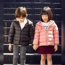 Xiaomi Shop UA - <b>Детская куртка Xiaomi</b> ULEEMARK Kidswear ...
