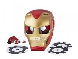 Купить <b>Hasbro Avengers Movie</b> Маска дополненной реальности ...
