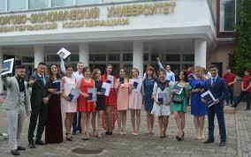 Белорусский торгово экономический университет потребкооперации  24 июня в БТЭУ состоялось торжественное вручение дипломов выпускникам l и ll ступеней высшего образования В числе счастливых обладателей дипломов 41