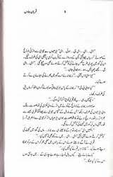 essay on winter season in urdu cheap definition essay writer rainy day essay for kids class 1 2 school essay