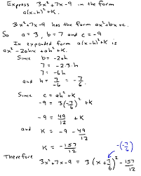 completing the square example ii