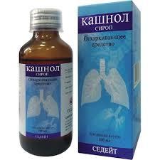 Купить <b>Кашнол</b> фл.(<b>сироп</b>) <b>100мл</b> в Воронеже - аптека Фармия ...