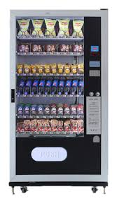 Healthy Vending Machine Singapore Simple Premier Vending Pte Ltd Vending Machine Services Singapore Combo