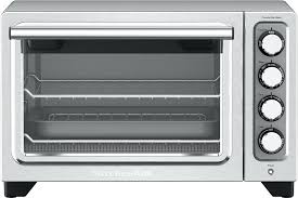 kitchenaid convection toaster oven convection toaster pizza oven contour silver front zoom kitchenaid convection toaster oven