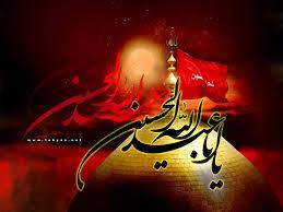 Image result for ماه محرم