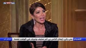 حوار خاص مع الفنانة منى زكي عن مهامها كسفيرة لليونيسيف - YouTube