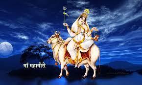 Goddess Mahagauri Photos - Wordzz