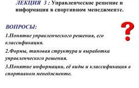 Контрольные на Заказ Киров Курсовые на заказ Популярные запросы картинок