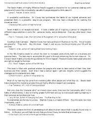 essays about parents expectations parents essays and papers  essays about parents expectations