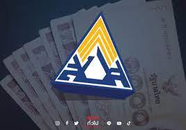 www.sso.go.th ด่วน! เช็กสิทธิ ม.40 เงินเยียวยา 5000 บาท ก่อนพลาด