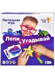 <b>Игра</b> детская <b>настольная</b> Лепи и угадывай <b>GENIO</b> KIDS 11749655 ...