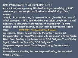 Motivational Paragraphs One Paragraph That Explains Life By Arthur Ashe Dont Give